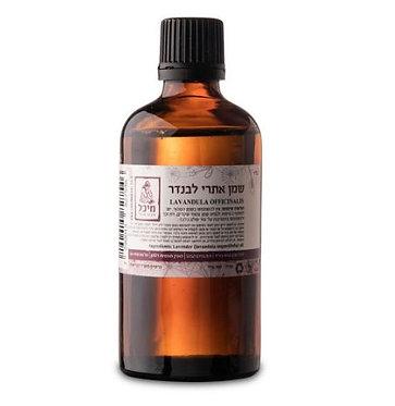 """שמן אתרי לבנדר (10 מ""""ל) - מיכל סבון טבעי"""