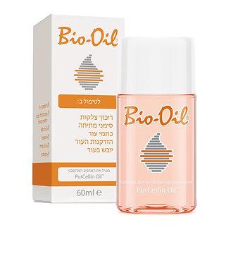 ביו אויל שמן לטיפוח העור, לצלקות וסימני מתיחה (נפחים לבחירה)- Bio Oil