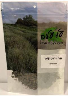 עלי תה ירוק (50 גרם) - על עלים