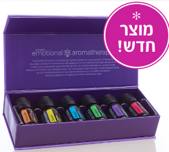"Emotional Aromatherapy System Kit ערכה ריגשית (5*6 מ""ל) - דוטרה"