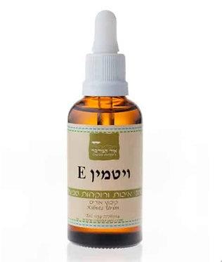 """שמן ויטמין E צמחי 100% טהור (50-100 מ""""ל) - אור המדבר"""