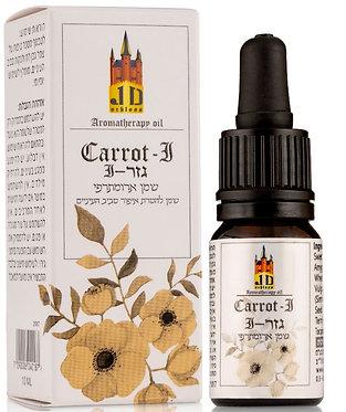 """carrot שמן גזר לעיניים (10 מ""""ל) - שלוס"""