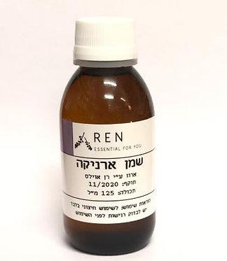 """שמן ארניקה (125 מ""""ל) - רן שמנים"""