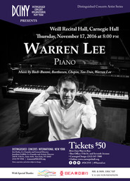 20161117 Carnegie Hall Warren Lee.jpg