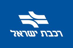 Flag_of_Israel_Railways.svg