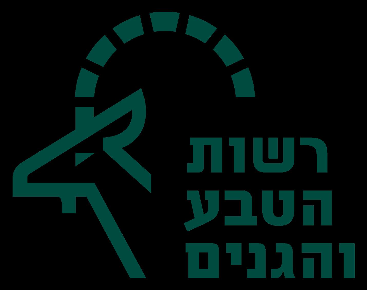 Israel_NPA.svg