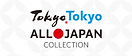 TokyoTokyoALLJAPANCOLLECTION2021.png