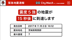 CityWatch_pushimg.png