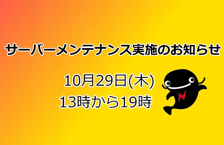 prepお知らせ.png