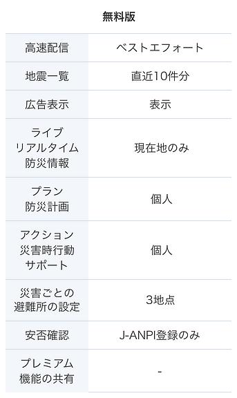 mobile_plan_1@3x.png
