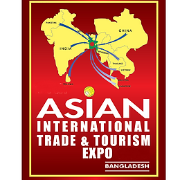 Asian International Trade Expo