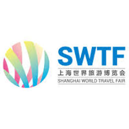 Shanghai World Trade Fair