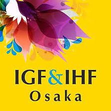 India Home Furnishings Fair