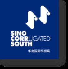 Sino Corrugated Int'l Fair