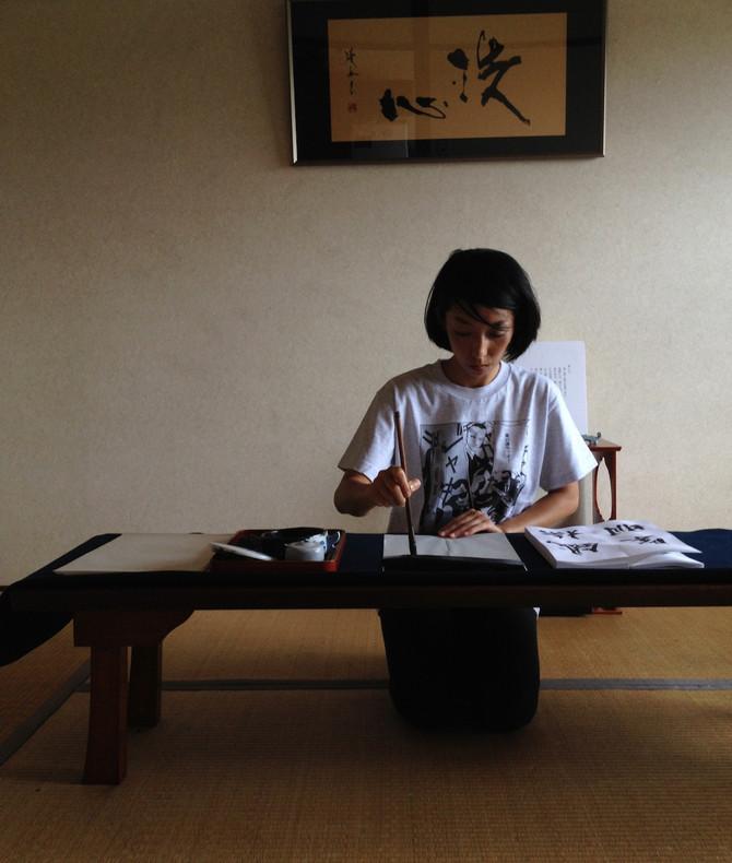 Shigotoba vol.6