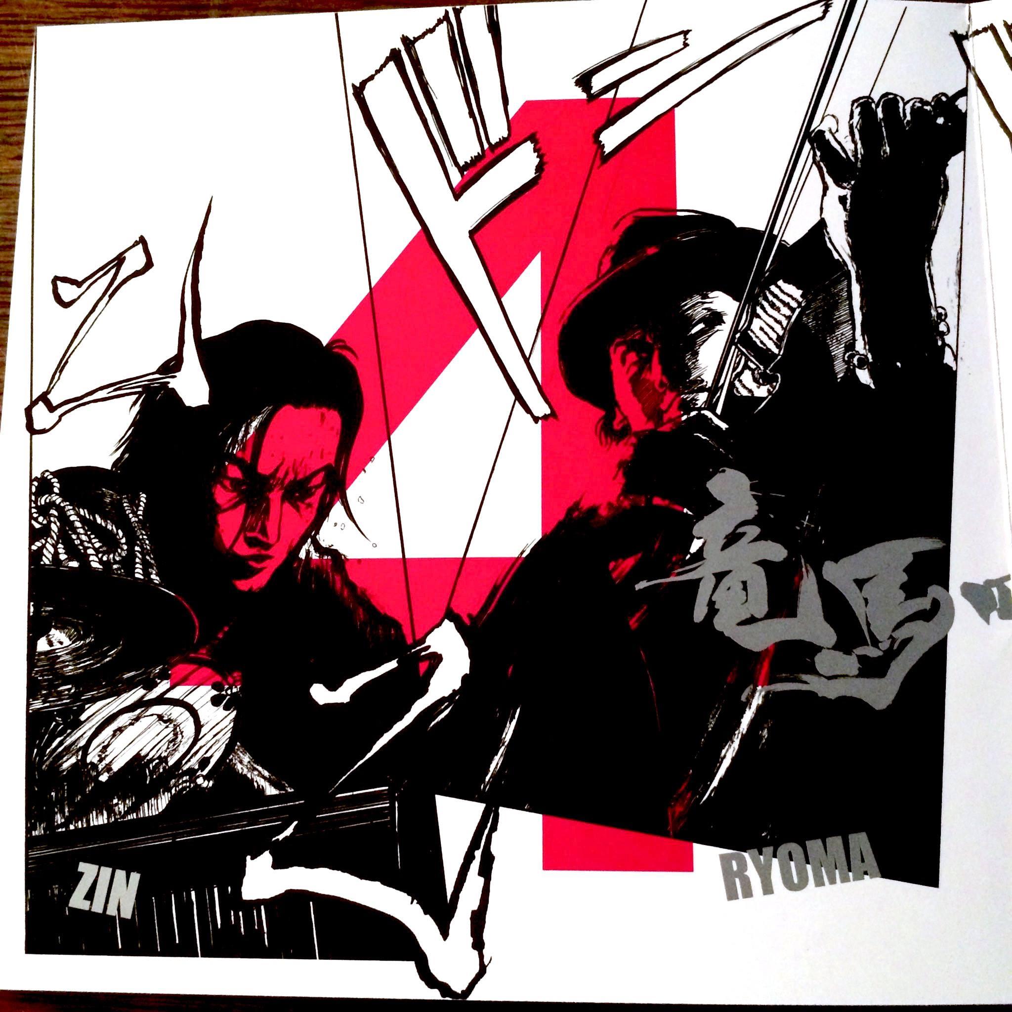 Ryoma Quartet _NEO ZIPANG_04