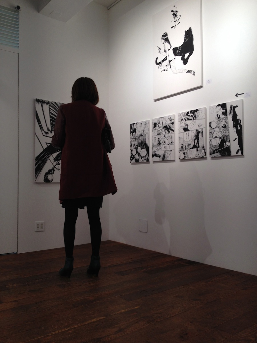 "Exhibition of ""Ryuko"""