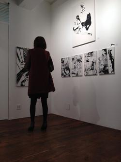 "Exhibition of ""Ryuko"""