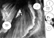HEN KAI PAN Eldo Yoshimizu 2022 English, French, German,Spanish versions will be published