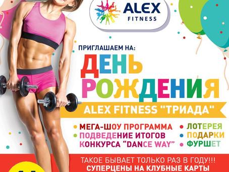 Фуршет от Шоколадной Перми для Alex Fitness 14/04/2016