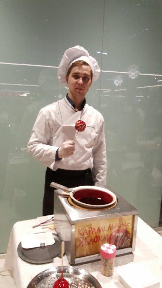 Карамельные яблоки Пермь