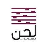 lahn logo.png