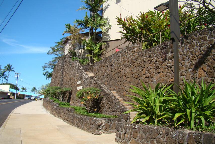 Stairway to Kauai Bike Path