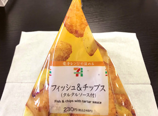 Aji WOW: convenience store fish & chips