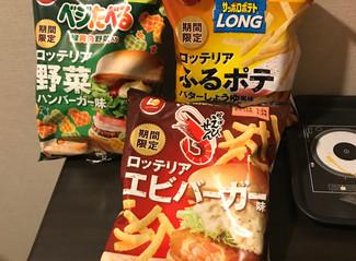 Aji WOW: Calbee x Lotteria potato snacks