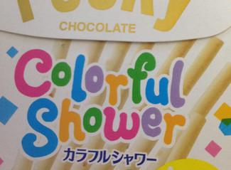 Aji WOW: Pocky Colorful Shower