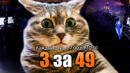 3e-y0ZWxyY01.jpg