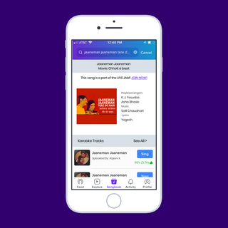Smule Music Sharing Redesign