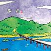 komatsu nobuo