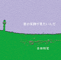 スクリーンショット 2020-02-05 17.58.09.png