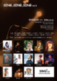 sing3アウトライン前.jpg