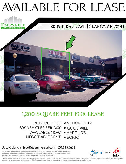 For Lease at Old Towne Searcy