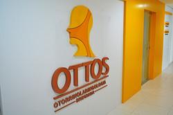 Cliníca Ottos: Entrada