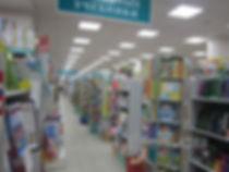 Офисные светодиодные светильники, светодиодные светильники, освещение магазинов, освещение супермаркетов, освещение гипермаркетов, торговое освещение, торговые светильники