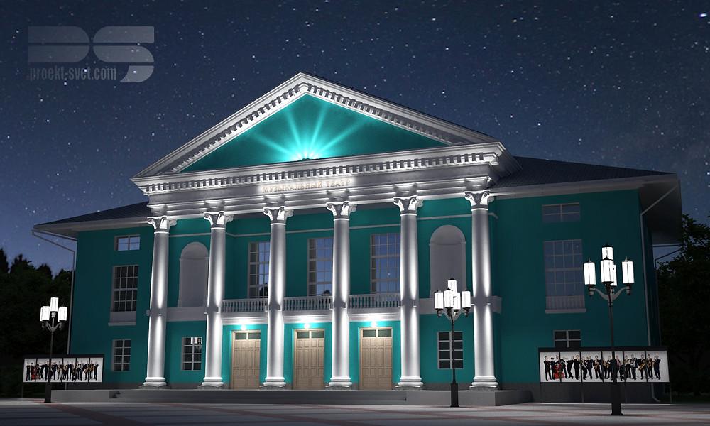 Проект архитектурного освещения Музыкального театра, Рязань