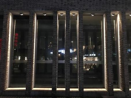 Светодиодный светильник для подсветки оконных проёмов