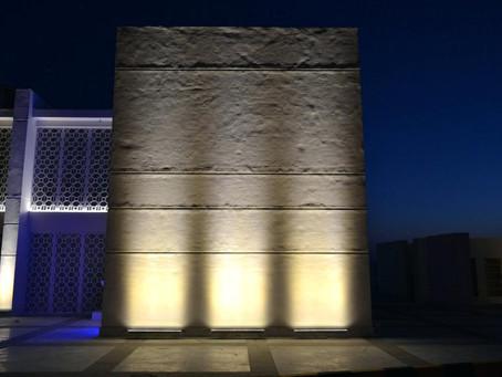 Линейные светодиодные светильники для архитектурного освещения