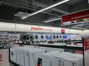 Линейные светодиодные светильники, освещение магазинов, освещение супермаркетов, освещение гипермаркетов, торговое освещение, торговые светильники