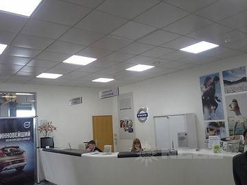 Светодиодный офисный светильник