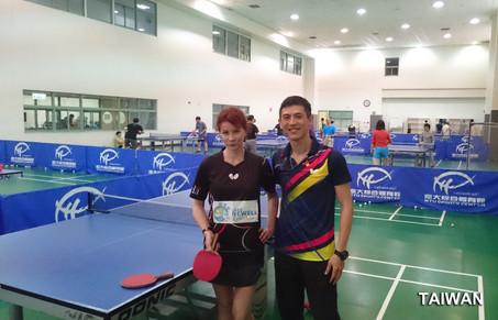 Taipei tournament
