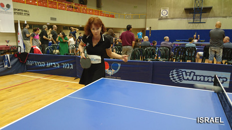 Israeli Open, Tel Aviv