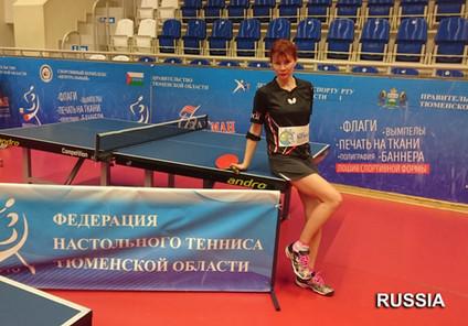 Russia, Tymen Open