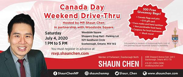 Shaun-Chen-Website.jpg