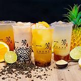Yi Fang Taiwan Fruit Tea.jpeg