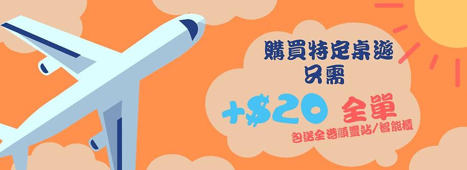 WhatsApp Image 2020-04-09 at 17.53.17.jp