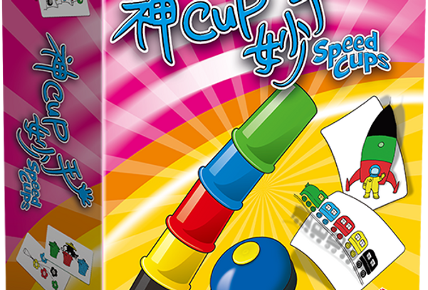 Speed Cups 神Cup妙手